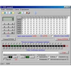 Сборник калькуляторов для корректировки показаний одометров.