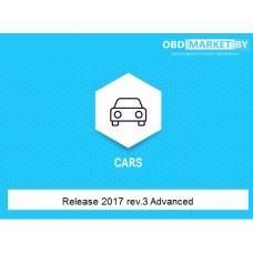 Delphi/Автоком 2017.3 Advanced Release!
