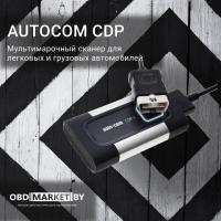 Autocom CDP+ 3in1 NEW Design,Bluetooth,SD-cart