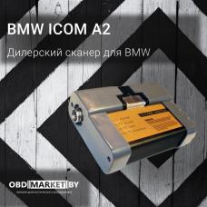 BMW ICOM2 A+B+C