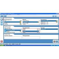 Autocom СDP Plus