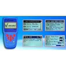 Профессиональный мультимарочный сканер V 500
