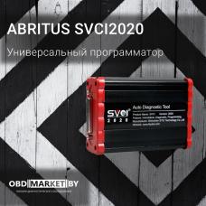 SVCI 2020 (FVDI 2020) – Новинка 2020 года!