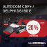 Автоком New VCI CDP+ 3in1 NEW Design,Bluetooth,SD-cart