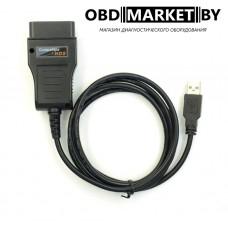 HONDA HDS Mini Cable