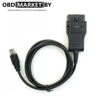 HONDA HDS Mini Cable