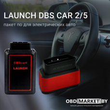 Комплект ПО для электромобилей для приборов Launch DBS car 2/5.