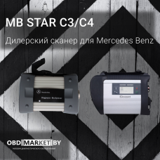 Mercedes Benz Diagnostic STAR C3