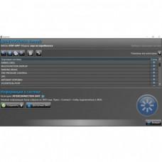 Renault COM Bluetooth – сканер работающий с автомобилями Renault( Рено)
